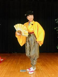 Karin Amano